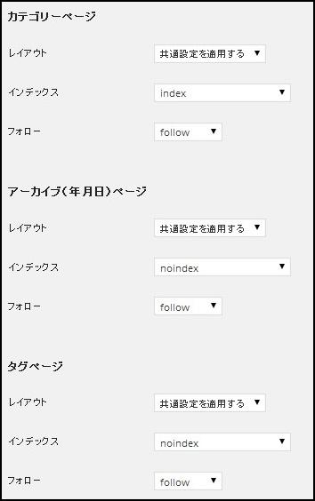 賢威6.2