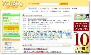 無料ブログ001