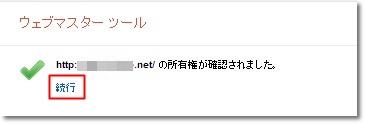 2013y02m12d_003422680