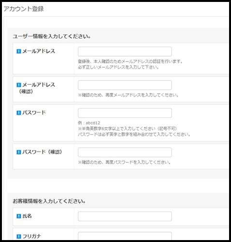 シーサーブログ