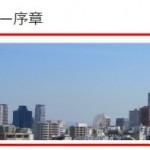 【賢威7先行公開版カスタマイズ】メインイメージ削除方法