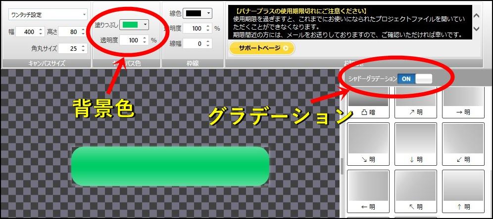 ボタン画像