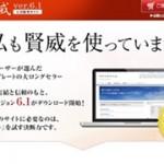 【賢威6.2】フッター左側にアフィリエイトリンク付き画像を載せる方法