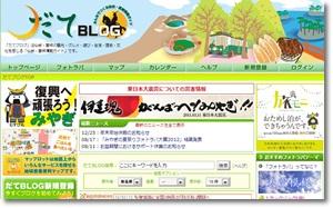 無料ブログ003