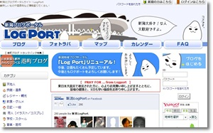 無料ブログ005