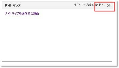 2013y02m12d_003523424