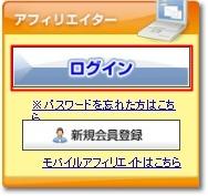 2013y02m04d_024004891