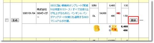 2013y02m04d_024357920