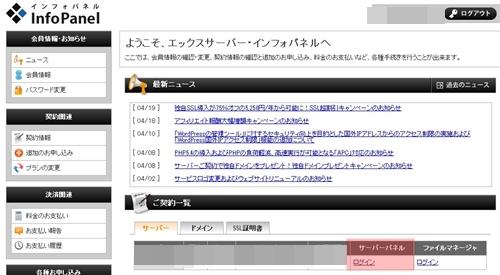 2013y04m20d_004121229