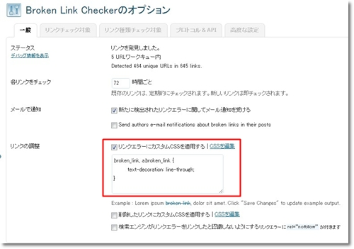 Broken Link Checker2