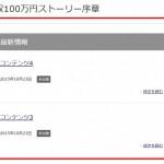 【賢威7先行公開版】トップページへの最新情報表示方法