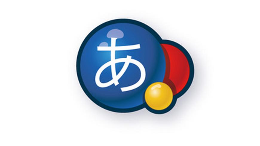 Google日本語入力が便利!予測変換を利用して素早く記事を書こう